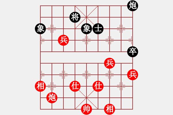 象棋棋谱图片:北京 蒋川 胜 杭州 王天一 - 步数:20