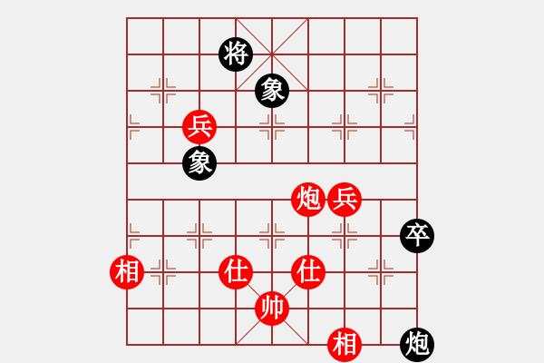 象棋棋谱图片:北京 蒋川 胜 杭州 王天一 - 步数:30