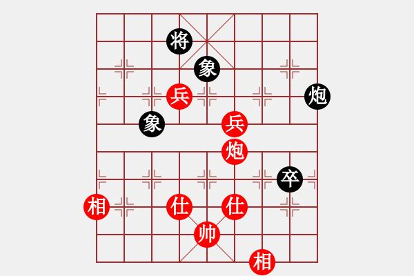 象棋棋谱图片:北京 蒋川 胜 杭州 王天一 - 步数:35