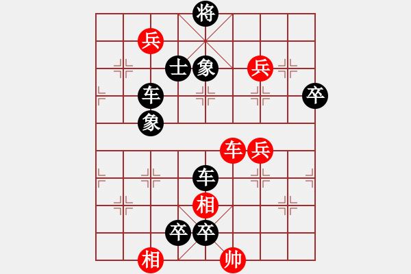 象棋棋谱图片:第316局 辕门射戟 - 步数:0