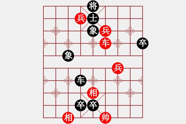象棋棋谱图片:第316局 辕门射戟 - 步数:10