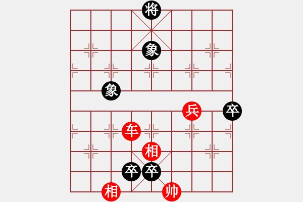 象棋棋谱图片:第316局 辕门射戟 - 步数:20