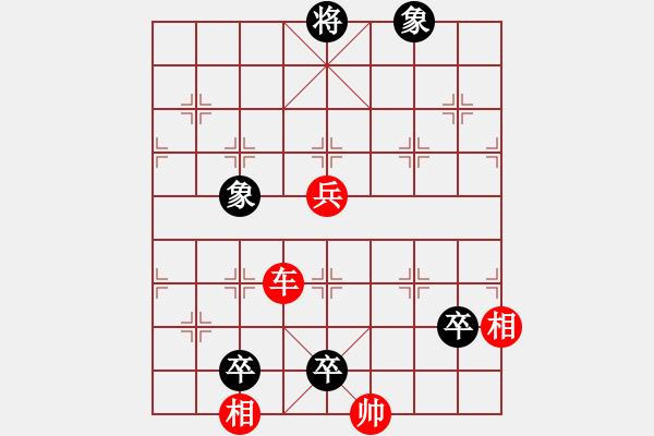 象棋棋谱图片:第316局 辕门射戟 - 步数:30