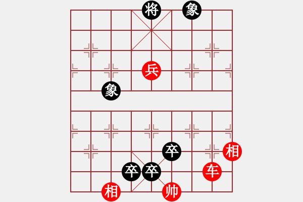 象棋棋谱图片:第316局 辕门射戟 - 步数:40
