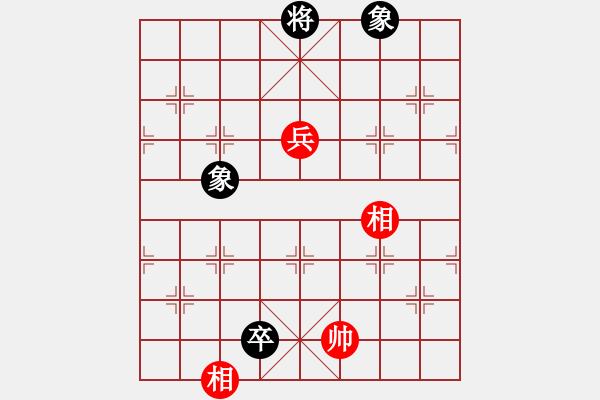 象棋棋谱图片:第316局 辕门射戟 - 步数:45
