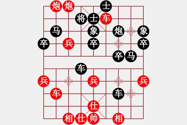 象棋谱图片:柳大华 先胜 金松 - 步数:40
