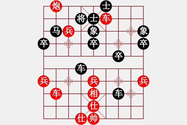 象棋谱图片:柳大华 先胜 金松 - 步数:47
