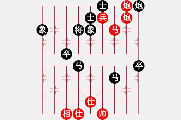 象棋棋谱图片:2020菲加官方象棋友谊赛陈泓盛先胜王铿 - 步数:100