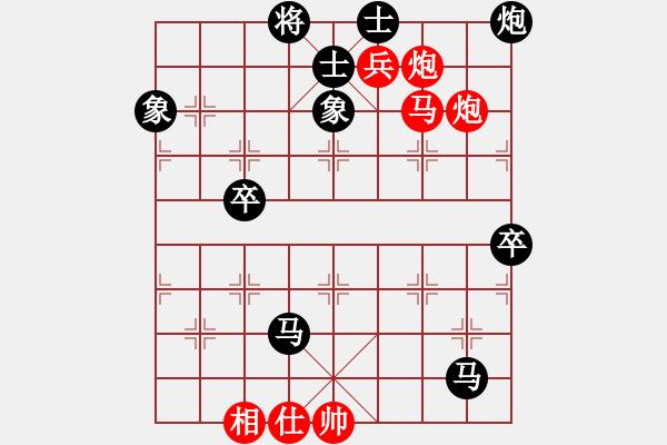 象棋棋谱图片:2020菲加官方象棋友谊赛陈泓盛先胜王铿 - 步数:110