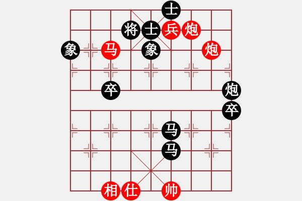 象棋棋谱图片:2020菲加官方象棋友谊赛陈泓盛先胜王铿 - 步数:127