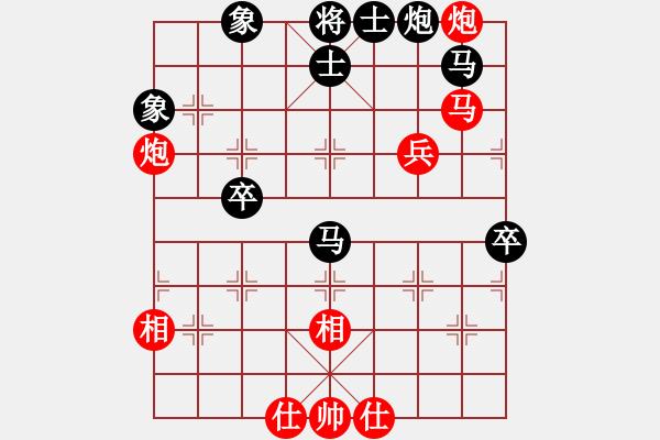 象棋棋谱图片:2020菲加官方象棋友谊赛陈泓盛先胜王铿 - 步数:70