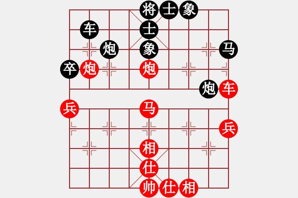 象棋棋谱图片:第165局 弃马杀士 兑炮破城 - 步数:0