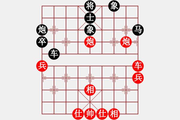 象棋棋谱图片:第165局 弃马杀士 兑炮破城 - 步数:10