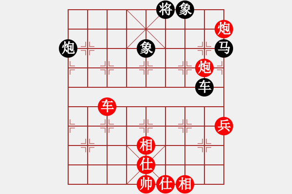 象棋棋谱图片:第165局 弃马杀士 兑炮破城 - 步数:20