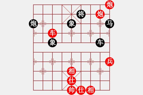 象棋棋谱图片:第165局 弃马杀士 兑炮破城 - 步数:30