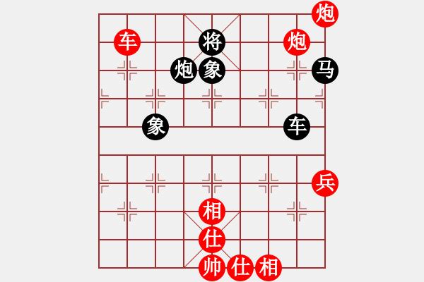 象棋棋谱图片:第165局 弃马杀士 兑炮破城 - 步数:35