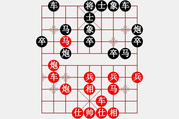 象棋棋谱图片:天津 孟辰 胜 吉林 王廓 - 步数:0