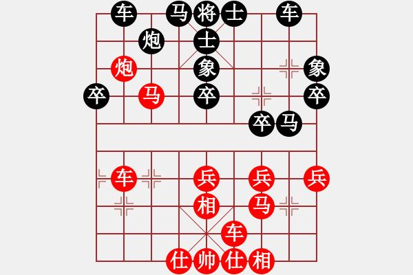 象棋棋谱图片:天津 孟辰 胜 吉林 王廓 - 步数:10