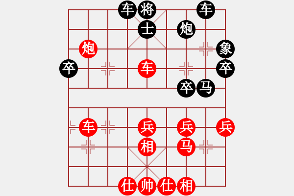 象棋棋谱图片:天津 孟辰 胜 吉林 王廓 - 步数:20