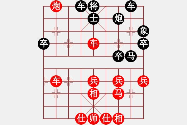 象棋棋谱图片:天津 孟辰 胜 吉林 王廓 - 步数:21