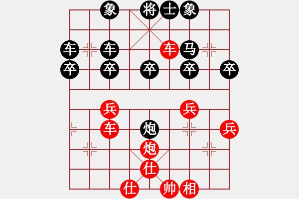 象棋棋谱图片:福建象棋协会 林楚强 和 江西体育总会 何武强 - 步数:40