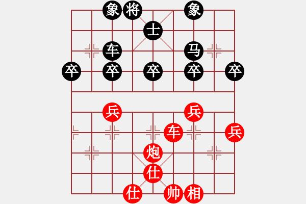 象棋棋谱图片:福建象棋协会 林楚强 和 江西体育总会 何武强 - 步数:50
