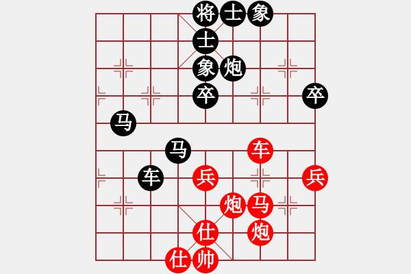 象棋棋谱图片:吕钦先和孙勇征 第四轮 - 步数:80
