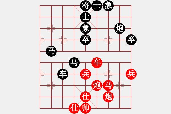 象棋棋谱图片:吕钦先和孙勇征 第四轮 - 步数:90