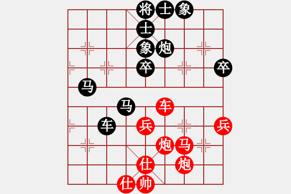 象棋棋谱图片:吕钦先和孙勇征 第四轮 - 步数:97
