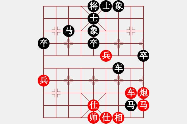 象棋棋谱图片:003 避实就虚 步步紧逼 - 步数:20
