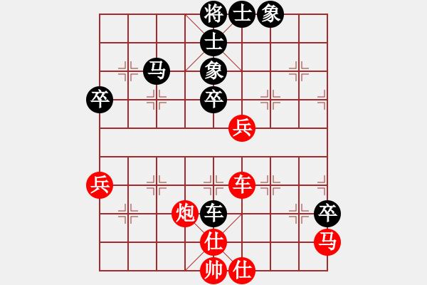 象棋棋谱图片:003 避实就虚 步步紧逼 - 步数:30