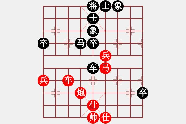 象棋棋谱图片:003 避实就虚 步步紧逼 - 步数:40