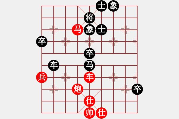 象棋棋谱图片:003 避实就虚 步步紧逼 - 步数:50