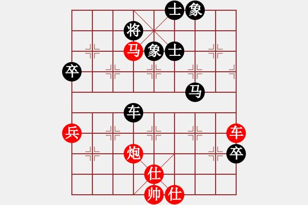 象棋棋谱图片:003 避实就虚 步步紧逼 - 步数:60