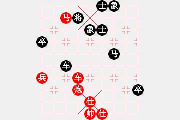 象棋棋谱图片:003 避实就虚 步步紧逼 - 步数:65