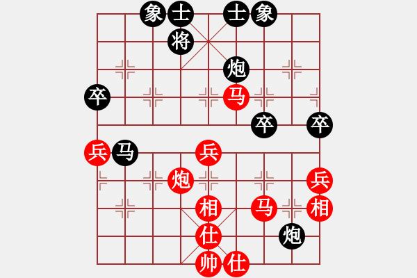 象棋棋谱图片:四川 郑惟桐 胜 上海 孙勇征 - 步数:60