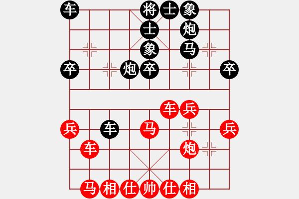 象棋棋谱图片:吕钦 先和 许银川 - 步数:40