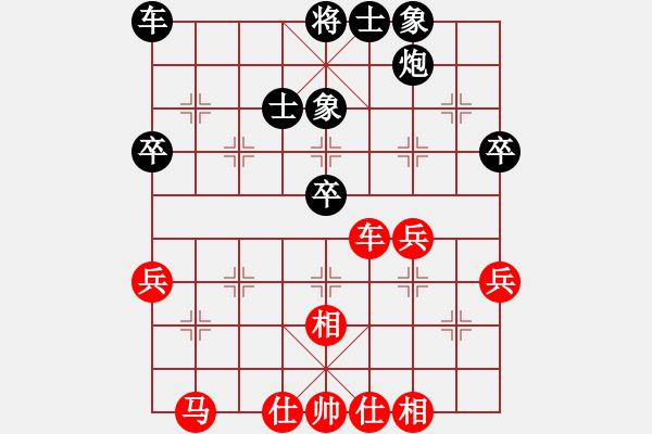 象棋棋谱图片:吕钦 先和 许银川 - 步数:50