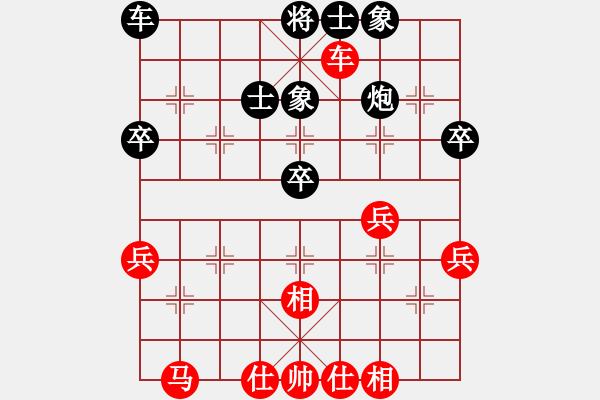 象棋棋谱图片:吕钦 先和 许银川 - 步数:52