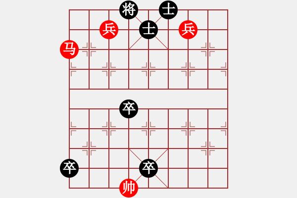象棋棋谱图片:第054局 匹马从征 - 步数:0