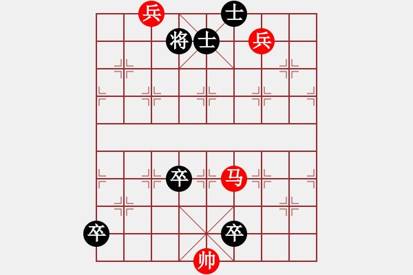 象棋棋谱图片:第054局 匹马从征 - 步数:10