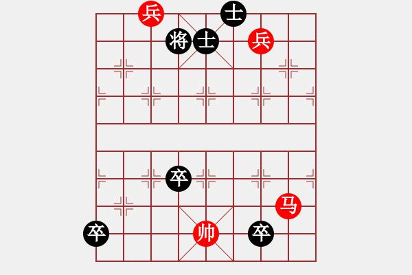 象棋棋谱图片:第054局 匹马从征 - 步数:13