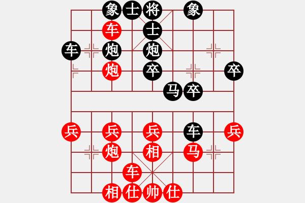 象棋棋谱图片:20 让左马得先顺炮横车破士角炮局 - 步数:30
