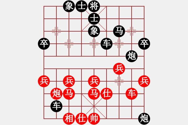 象棋棋谱图片:12 屏风马直车局 - 步数:48