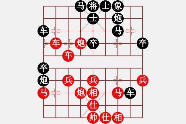 象棋棋谱图片:山东体彩 刘子健 胜 四川成都懿锦控股 杨辉 - 步数:40