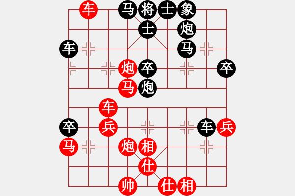 象棋棋谱图片:山东体彩 刘子健 胜 四川成都懿锦控股 杨辉 - 步数:50