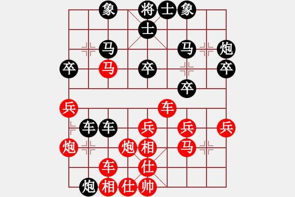 象棋棋谱图片:赵鑫鑫 先和 许银川 - 步数:40