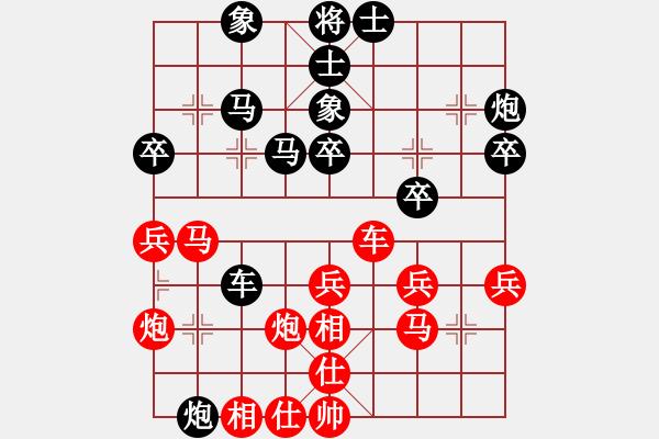 象棋棋谱图片:赵鑫鑫 先和 许银川 - 步数:50