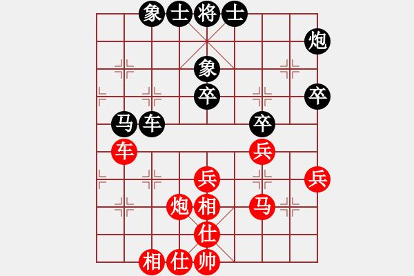 象棋棋谱图片:赵鑫鑫 先和 许银川 - 步数:70