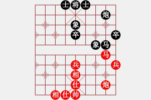象棋棋谱图片:赵鑫鑫 先和 许银川 - 步数:88